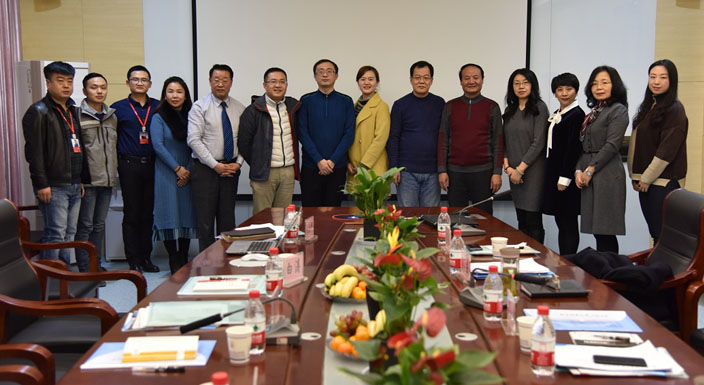 The Third Session of the First Board of Directors of Shaanxi Normal University Vanke Primary and Middle School Came to a Successful End.
