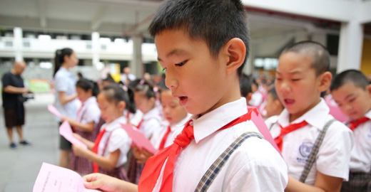 2021 Ten schools will be founded in the next three years